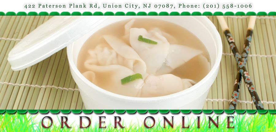 Panda Chinese Restaurant Union City Nj